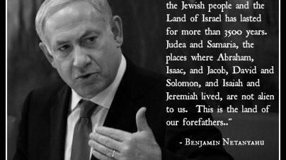 It's NOT the 'West Bank', we need to correct our language.