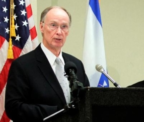 Alabama Passes Strong Pro-Israel, Anti-BDS Resolution