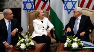 The Clintons are Dangerous for Israel – Part 1