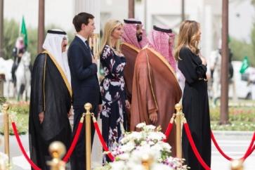 Trump Ladies Change the Game in Arab Nation