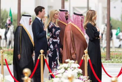 Trump Ladies Change the Game in Arab Nation
