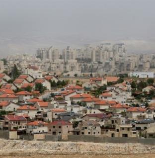 Airbnb Reverses Boycott of Jewish Hosts in Israel